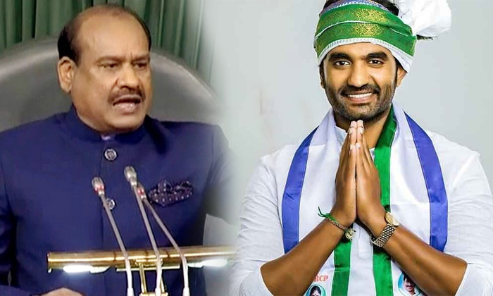 Ycp Gave Another Shock To Raghuram Rebel Mp Fires-TeluguStop.com