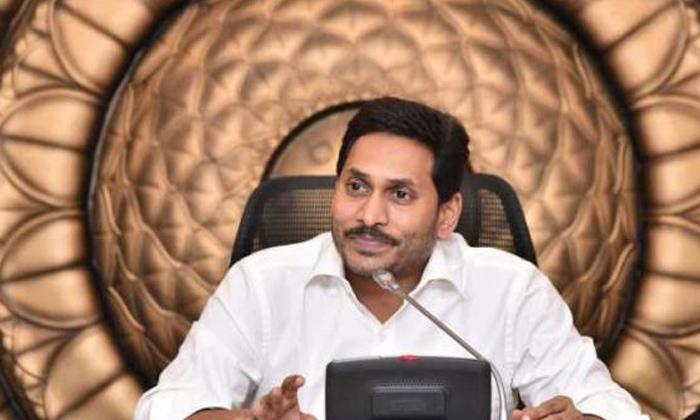 Telugu Ap Cabinet, Ap Cabinet Changes, Ap Cm Jagan, Ap Government, Ap Ministers, Cabinet Ministers, Jagan, Mlas, Tdp, Ycp Senior Leaders, Ys Jagan Decision, Ys Jagan Decision About Cabinet Changes, Ysrcp, Ysrcp Seniour Leaders-Telugu Political News