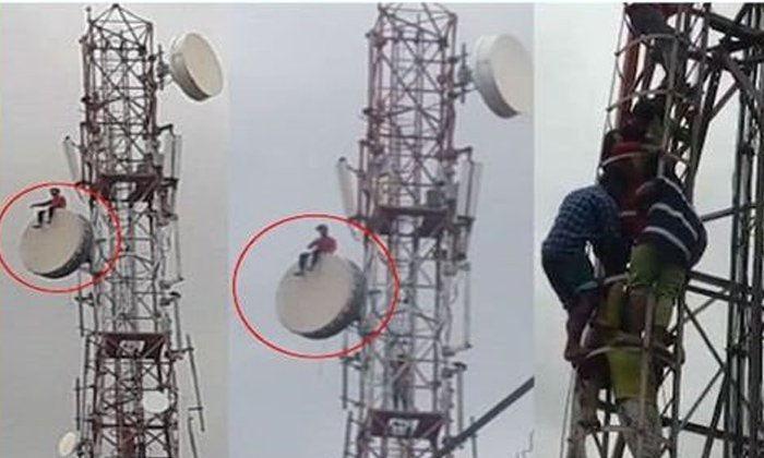 The Young Man Who Climbed The Cell Tower To Get-TeluguStop.com