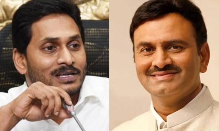 Raghurama Krishnam Raju Latter To Ys Jagan-TeluguStop.com