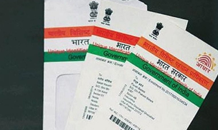 Uttarpradesh Registration Officers Asked Aadhar Card To Pujari For God Rama-దేవుడి ఆధార్ కార్డు ఎలా తేవాలి పూజారి ఆవేదన-General-Telugu-Telugu Tollywood Photo Image-TeluguStop.com