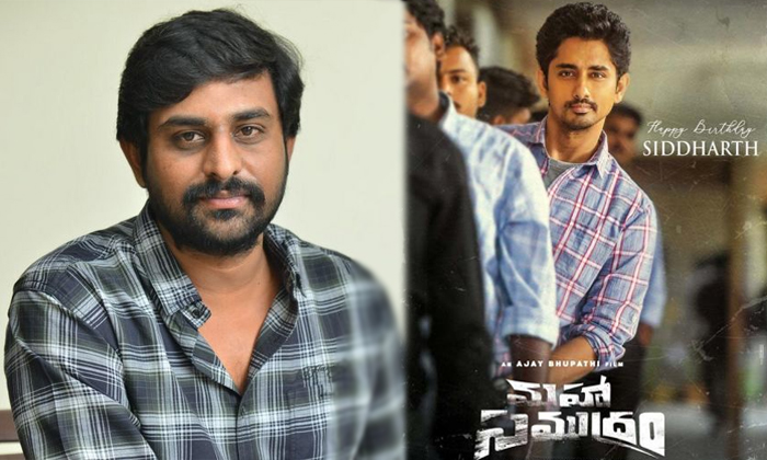 Actor Siddharth Remuneration For Mahasamudram Movie Details Here-TeluguStop.com