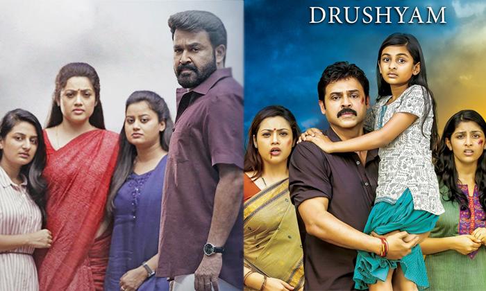 Meena Only Choice To Tamil Drushyam 2 Movie-అక్కడ కూడా మీనానే దిక్కా.. కమల్ పంథం వీడట్లేదు-Latest News - Telugu-Telugu Tollywood Photo Image-TeluguStop.com