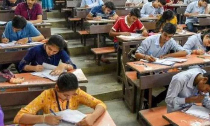 Usupreme Court Fires On Ap Government About Affidavit On Exams-TeluguStop.com