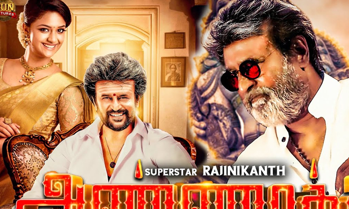 Rajini Kanth Annathe Movie Shooting Done Or Postpone-TeluguStop.com