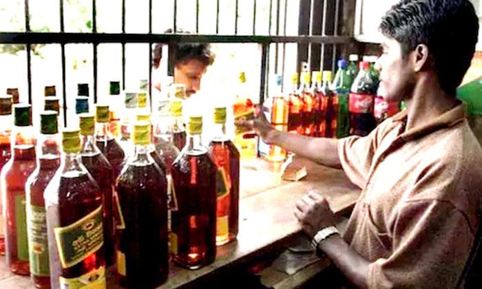 Good News To Ap Drinkers-TeluguStop.com