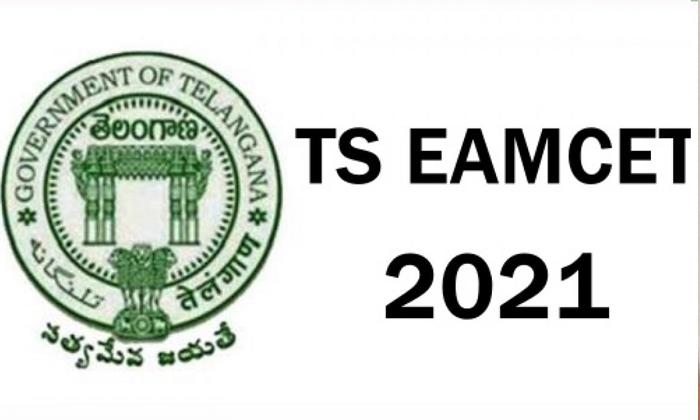 Ts Eamcet 2021 Application Process Extended Till 17th June 2021-తెలంగాణ ఎంసెట్ దరఖాస్తుల గడువు పొడిగింపు..-Breaking/Featured News Slide-Telugu Tollywood Photo Image-TeluguStop.com