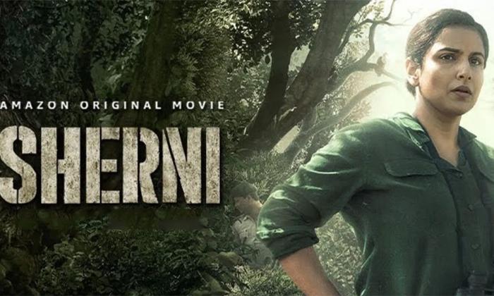 Actress Vidyabalan First Remuneration Details Here-TeluguStop.com
