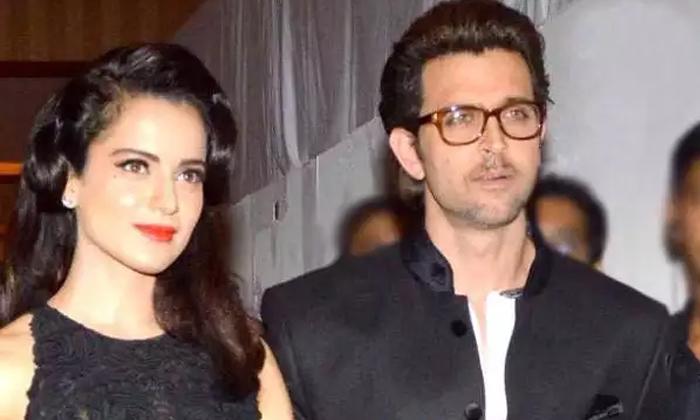 Celebrity Stars Comments After Breakup-TeluguStop.com