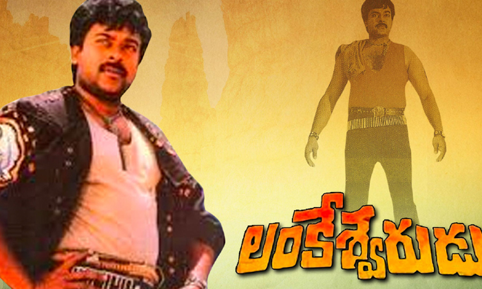 Do You People Had Any Idea About Ram Charan Debut Movie Which Acted Acted As Child Artist By Megastar-TeluguStop.com
