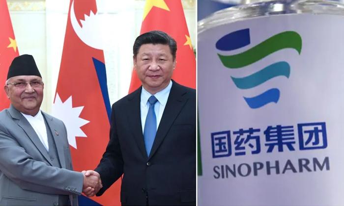 China Angry Over Nepal-TeluguStop.com
