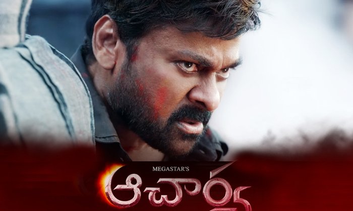 Megastar Chiranjeevi Acharya Movie Shooting Update-మెగాస్టార్ పిలుపు అందుకున్న కొరటాల.. అందుకేనట -Latest News - Telugu-Telugu Tollywood Photo Image-TeluguStop.com