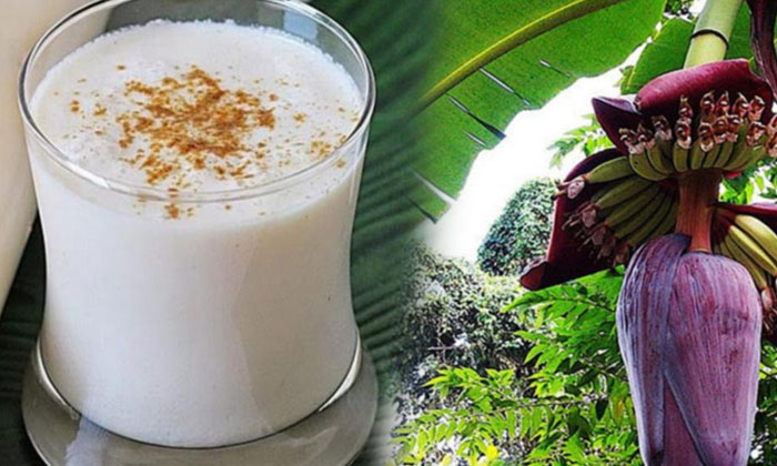Banana Flower Helps To Get Rid Of Cold And Cough-TeluguStop.com