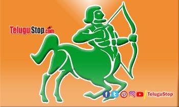 Telugu Daily Horoscope, Jathakam, June 20 Sunday 2021, Telugu Daily Astrology Rasi Phalalu, పంచాంగం, రాశి ఫలాలు-Telugu Bhakthi