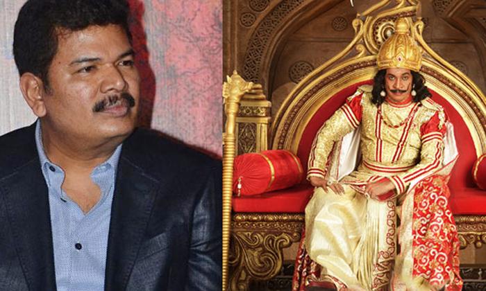 Shankar And Vadivelu Got Compromised-TeluguStop.com