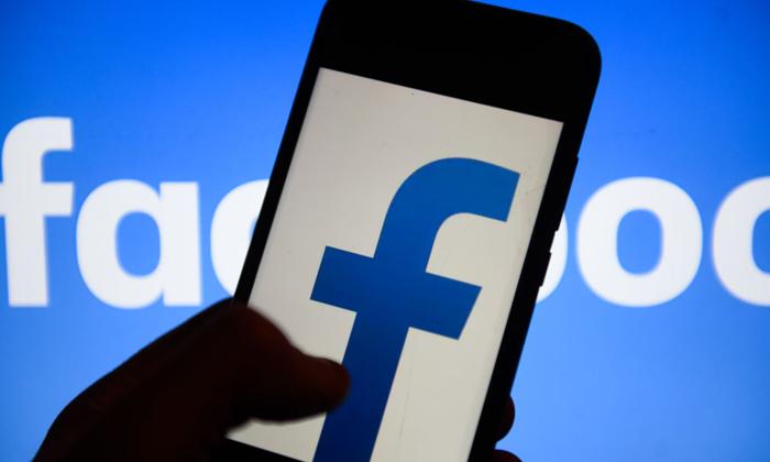 Facebook Introducing New Feature-TeluguStop.com