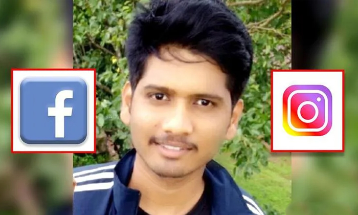 Facebook Rewarded Indian Man With 22 Lakh Rupees Who Find The Bug In Instagram-TeluguStop.com