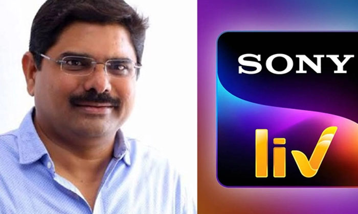 Sony Ott Coming With Telugu Movies And Shows-TeluguStop.com