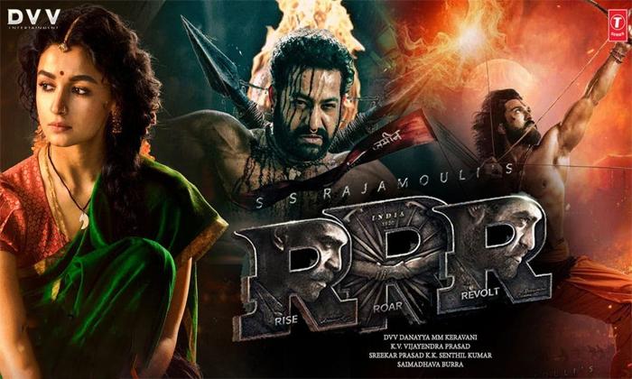 Ram Charan Photo Viral In Rrr Sets-TeluguStop.com