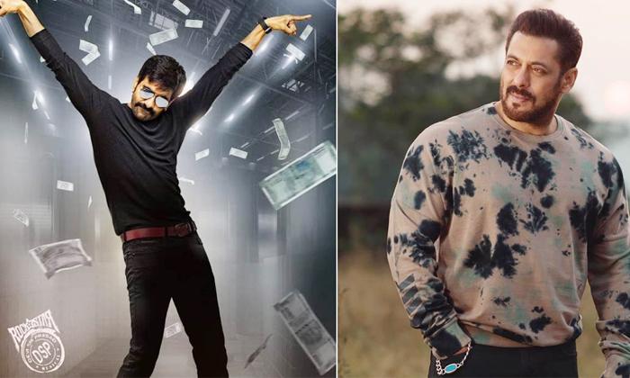 Salman Khan Want To Do Ravi Teja Khiladi Movie Remake-బాబోయ్ సల్మాన్ మరీ మన తెలుగుపై ఇలా పడ్డాడేంటీ-Latest News - Telugu-Telugu Tollywood Photo Image-TeluguStop.com