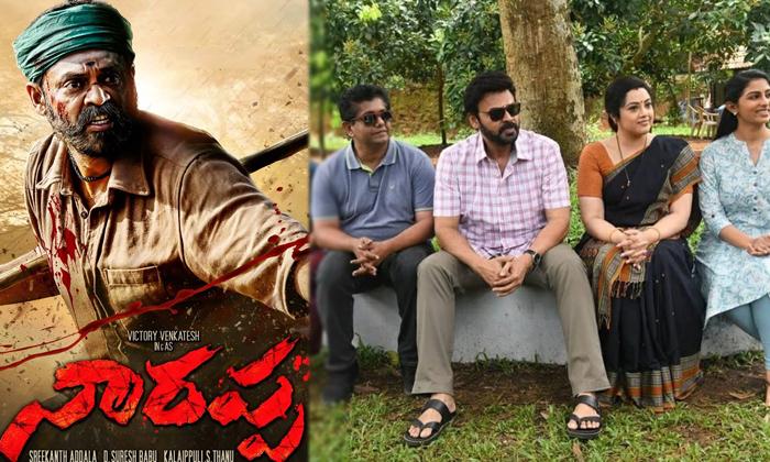 Venaktesh Three Movie Ready To Release-TeluguStop.com