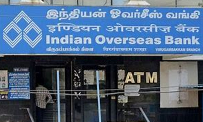 Which Banks Are Being Privatized By Modi Government This Year-TeluguStop.com