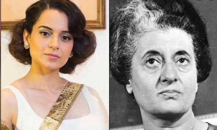Kangana Ranaut In Indira Gandhi Role-TeluguStop.com