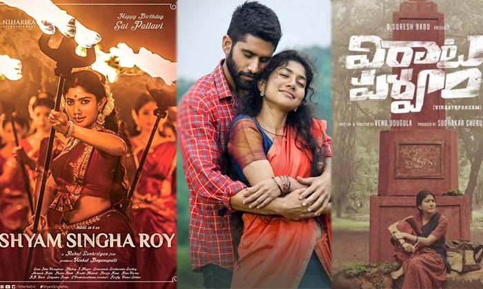 Interesting Facts About Actress Saipallavi Movies And Sai Pallavi Parents-TeluguStop.com