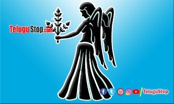 Telugu Daily Horoscope, Jathakam, June 5 Saturday 2021, Telugu Daily Astrology Rasi Phalalu, పంచాంగం, రాశి ఫలాలు-Telugu Bhakthi