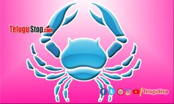 Telugu Daily Horoscope, Jathakam, June 11 Friday 2021, Telugu Daily Astrology Rasi Phalalu, పంచాంగం, రాశి ఫలాలు-Telugu Bhakthi