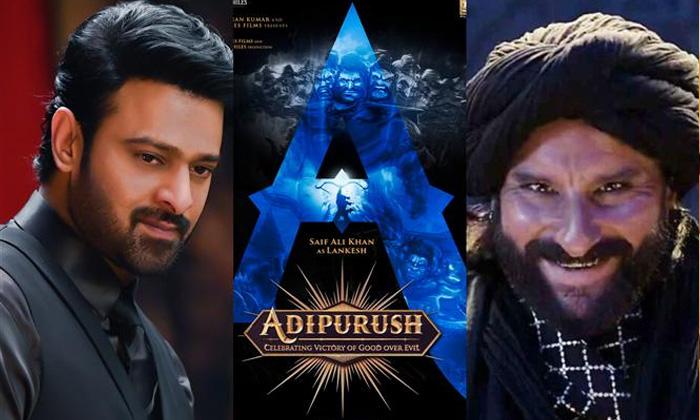 Latest Updates On Prabhas Adipurush Movie-TeluguStop.com