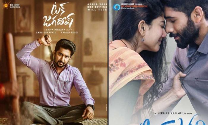 Love Story Tuck Jagadeesh And Paagal Movies Release In July-TeluguStop.com