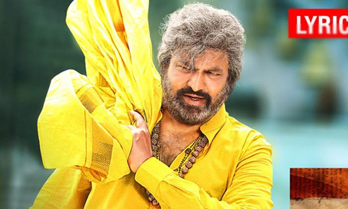 Mohan Babu Son Of India Song Jayajayamahavera Lyrical-TeluguStop.com