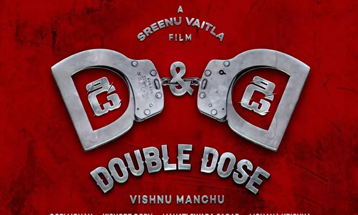 Manchu Vishnu And Srinu Vaitla Movie D And D Not A Squeal Of Dhee-TeluguStop.com