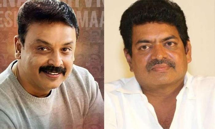 Manchu Vishnu To Contest For Maa President Against Prakash Raj-TeluguStop.com