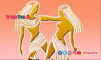 Telugu Daily Horoscope, Jathakam, June 25 Friday 2021, Telugu Daily Astrology Rasi Phalalu, పంచాంగం, రాశి ఫలాలు-Telugu Bhakthi