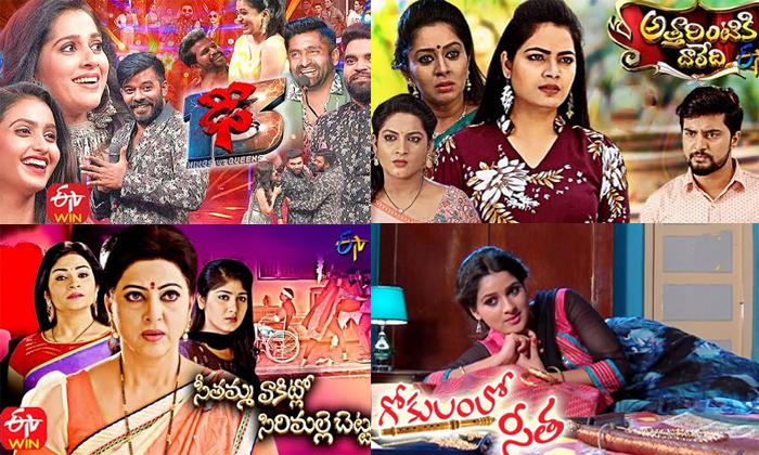 Movie Titles Turns Serial Titles-TeluguStop.com