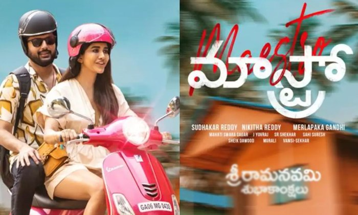 Nithin Started Maestro Movie Final Schedule In Hyderabad-TeluguStop.com