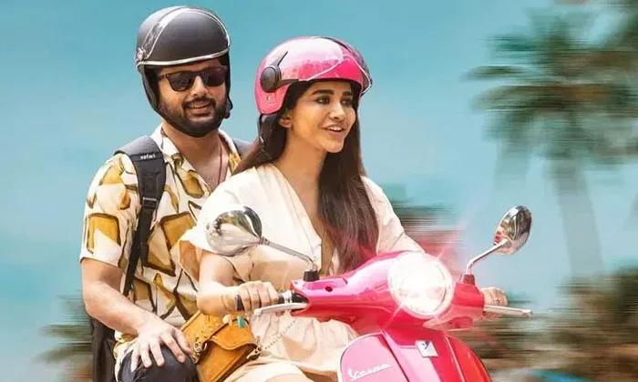 Nitin Maestro Movie Release News-TeluguStop.com
