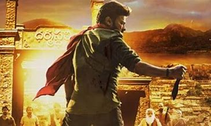 Hero Nitin Movie Maestro Shooting Re Start-TeluguStop.com