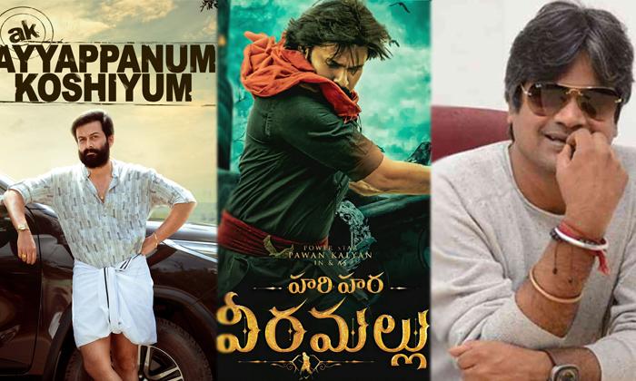 Pawan Kalyan Wants To Stop Movies After 2023-TeluguStop.com