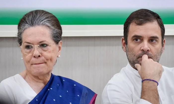 Congress Supremacy Over The Election Of A New President Of The Pcc Is Focused-TeluguStop.com