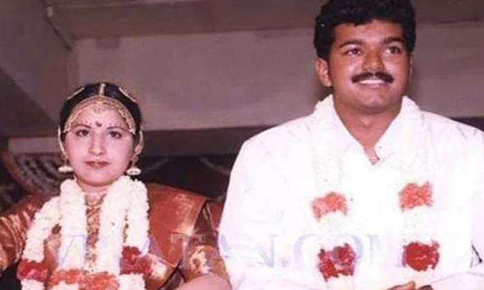 Thalapathy Vijay Birthday Did You Know Vijay Love Marriage Story-TeluguStop.com