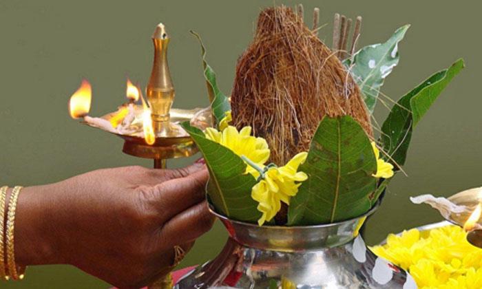 Why Is Poornakumbh Welcomed In Temples-TeluguStop.com