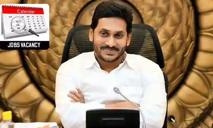 Postponed Jagan Assets Case Hearing-TeluguStop.com