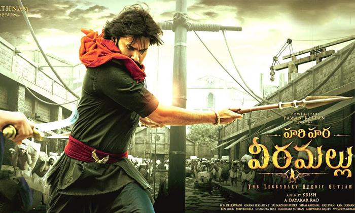 Pawan Kalyan Harish Shankar Movie Latest Update-TeluguStop.com
