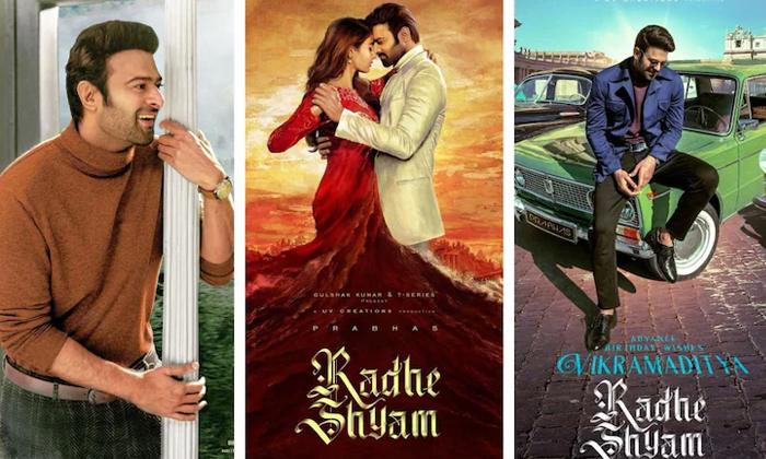 Prabhas Upcoming Movies Latest Update-TeluguStop.com