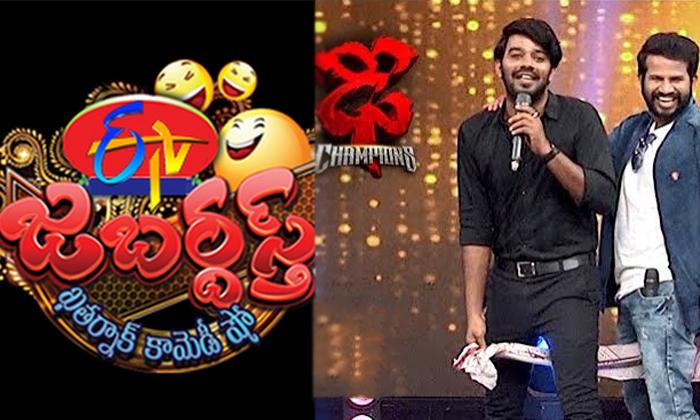 Ramoji Rao Takes One More Comedy Show In Etv Plus-ఇంకా ఎన్ని కామెడీ షోలు తెస్తారు రామోజీ గారు-Latest News - Telugu-Telugu Tollywood Photo Image-TeluguStop.com