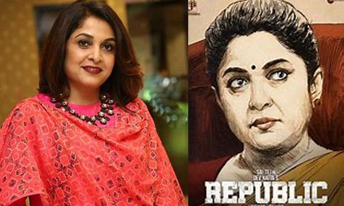 Sai Dharam Tej Republic Movie Latest Update-TeluguStop.com