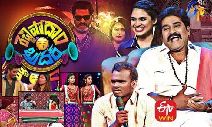 Same Comedians In Rajeev Kanakala Rechipodam Brother-TeluguStop.com